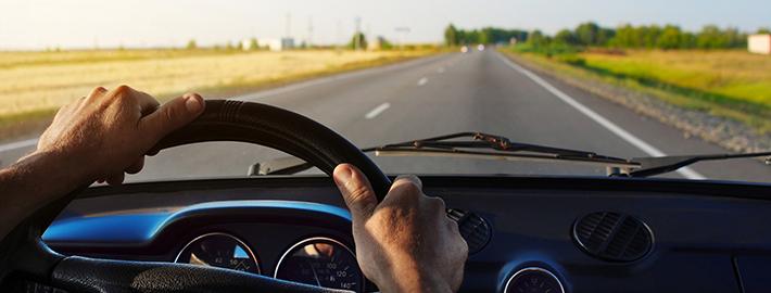Пътуване с кола